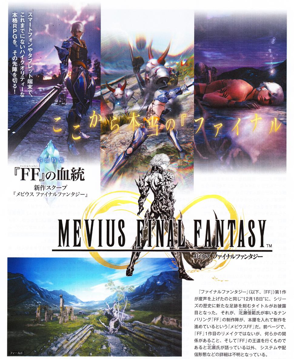 Mevius 2